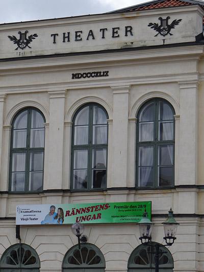 Växjö, Teater